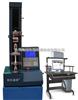 QJ210塑料拉伸强度试验机