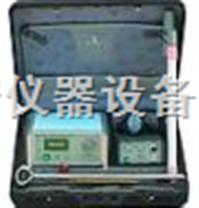 新諾分析儀,測試分析儀betway必威手機版官網,地下電纜探測儀