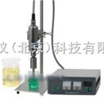 萃取器/超聲波萃取儀 型號:TH46JYC-LQ