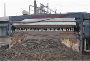 污泥处理设备(带式脱水机)