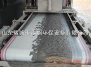 陶瓷污泥处理设备---带式压滤机