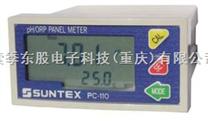 工業酸度計微電腦pH/ORP監示器