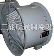 蒸发式冷凝器风机