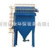 1T鍋爐用除塵器工業布袋除塵器