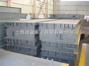 """15吨移动汽车衡,20吨电子地磅""""生产厂""""(质保五年)"""