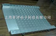 3*18M电子地磅,SCS模拟式汽车衡
