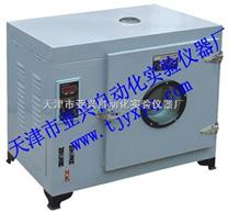 101-A型鼓風幹燥試驗箱