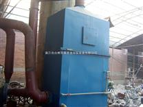 厨房油烟净化处理  高浓度油烟净化器