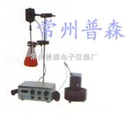 北京控溫電動攪拌器