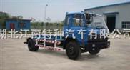 江特牌JDF5160ZXXK型车厢可卸式垃圾车(东风153)