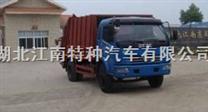 江特牌JDF5160ZYS型压缩式垃圾车(东风153)