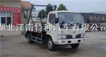江特牌JDF5040ZBL型摆臂式垃圾车(东风金霸)