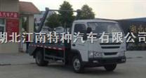 江特牌JDF5040ZBLY型摆臂式垃圾车(跃进)