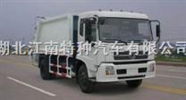 江特牌JDF5160ZYSDFL型压缩式垃圾车(东风天锦)