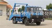 江特牌JDF5120ZBLK型摆臂式垃圾车(东风145)