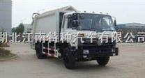 江特牌JDF5160ZYSE型压缩式垃圾车(东风153)