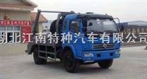 江特牌JDF5101ZBL型摆臂式垃圾车(东风多利卡)