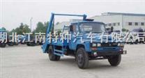 江特牌JDF5100ZBL型摆臂式垃圾车(东风140)