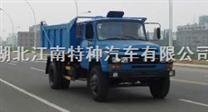 江特牌JDF5100ZLJ型密封式垃圾车(东风140)
