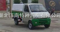 江特牌JDF5021ZLJS型密封式垃圾车(长安)