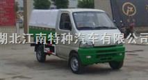 江特牌JDF5021ZLJS型密封式垃圾車(長安)