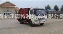 江特牌JDF5080ZYS型压缩式垃圾车(东风多利卡)