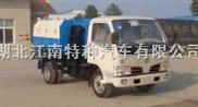 江特牌JDF5051ZZZ型自装卸式垃圾车(东风金霸)