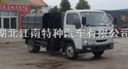 江特牌JDF5040ZZZY型自装卸式垃圾车(跃进)