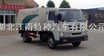 江特牌JDF5040ZLJY型密封式垃圾车(跃进)