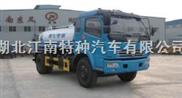 江特牌JDF5101GPS型绿化喷洒车(东风多利卡)