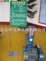 三叶罗茨鼓风机 绿洲机械