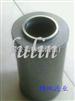 空调压缩机油过滤器