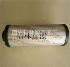 0110D005BN4HC0110D005BN4HC 液压滤芯