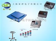 scs-上海电子磅车称价格多少,15吨地磅称,地上衡
