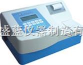 DNM-9602A酶标分析仪DNM-9602A