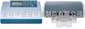 DNM-9602酶标分析仪DNM-9602