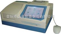DNM-9606酶标分析仪DNM-9606