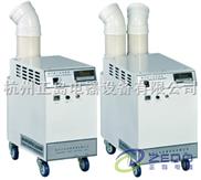 ZS-40Z-工业用加湿器