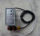 滤油机泡沫传感器,消泡装置