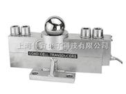 数字传感器 QS-D30传感器 数字汽车衡传感器