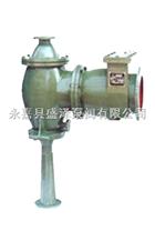 盛泽泵阀W型水力喷射器(真空泵)