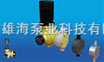 供应成都计量泵
