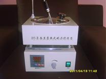 數顯集熱式磁力加熱攪拌器