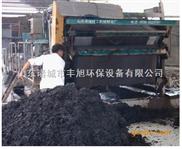 污泥处理设备(污泥脱水机)