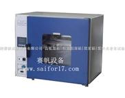 內蒙古幹熱滅菌器/黑龍江熱空氣消毒箱