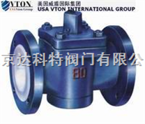 进口衬氟旋塞阀北京生产