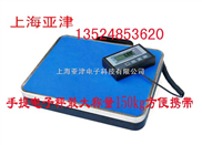 TCS-南京磅秤价格,1t电子地秤,深圳电子磅秤