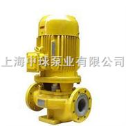 GBF型-衬氟管道泵