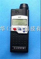 便攜式硫化氫檢測報警儀