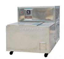 LDW-60落錘衝擊試驗低溫槽